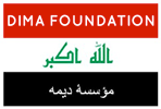 DIMA Foundation | DIMA Foundation